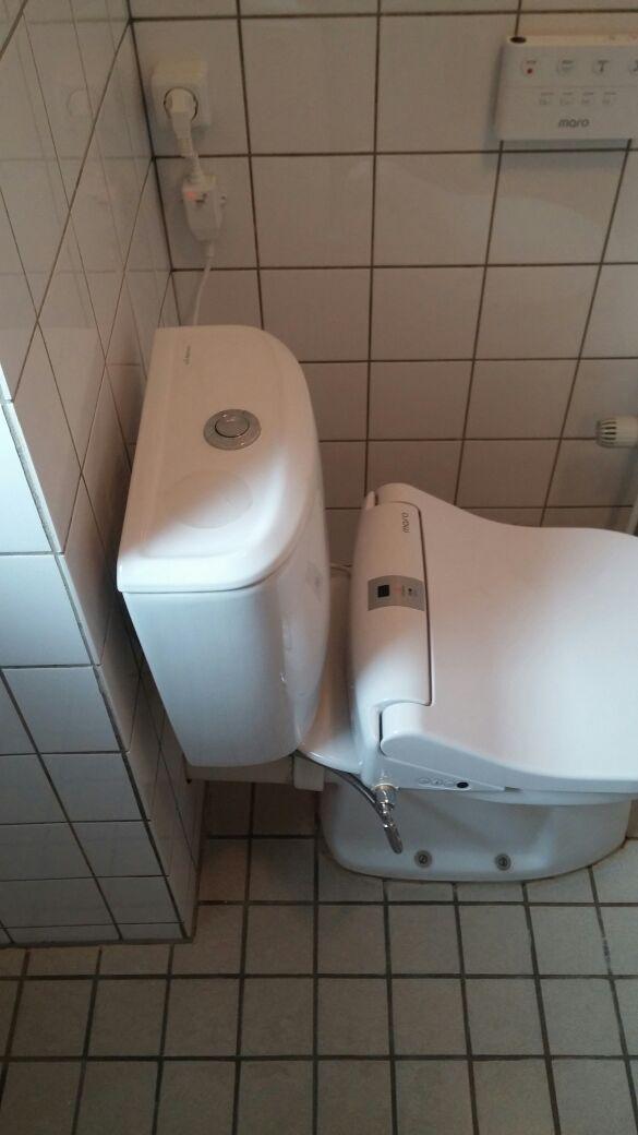 Maro D'italia DI600 dusch wc montage instalation