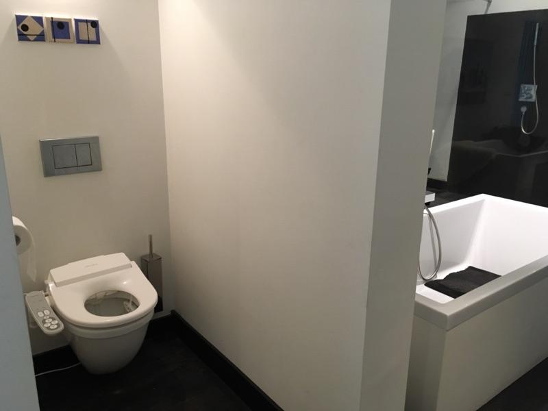 Coway bas16 Dusch-WC Aufsatz