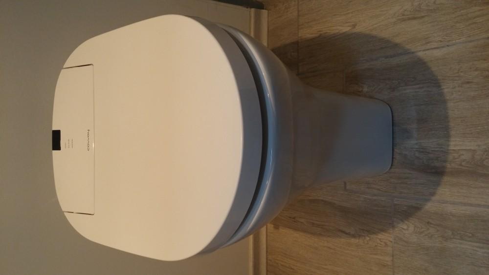 Stand WC erhöht  Behindertengerecht dusch wc coway