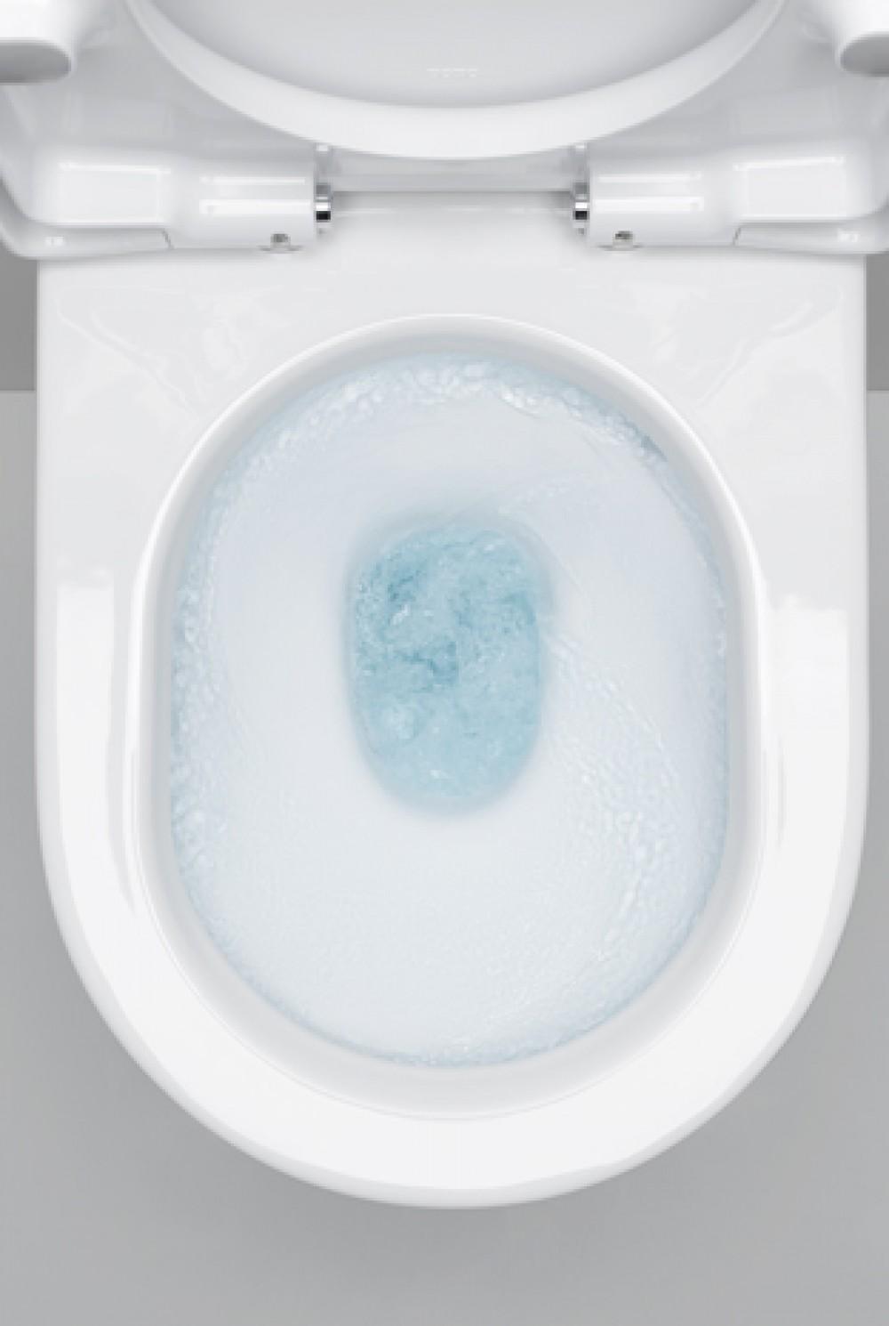 spulrandlos toto washlet tooaleta