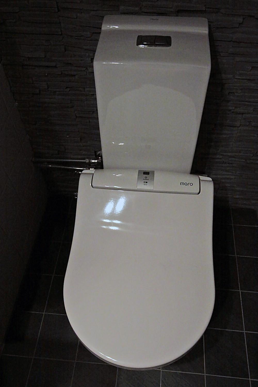di600 aqualet dusch wc wc dusche italia maro auqaclean