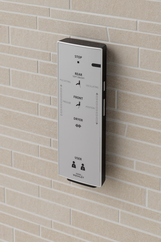 Fernbedienung WASHLET GL 2.0 japanische toilette