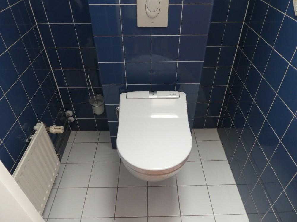 Maro di600 dusch wc aufsatz premiumklasse