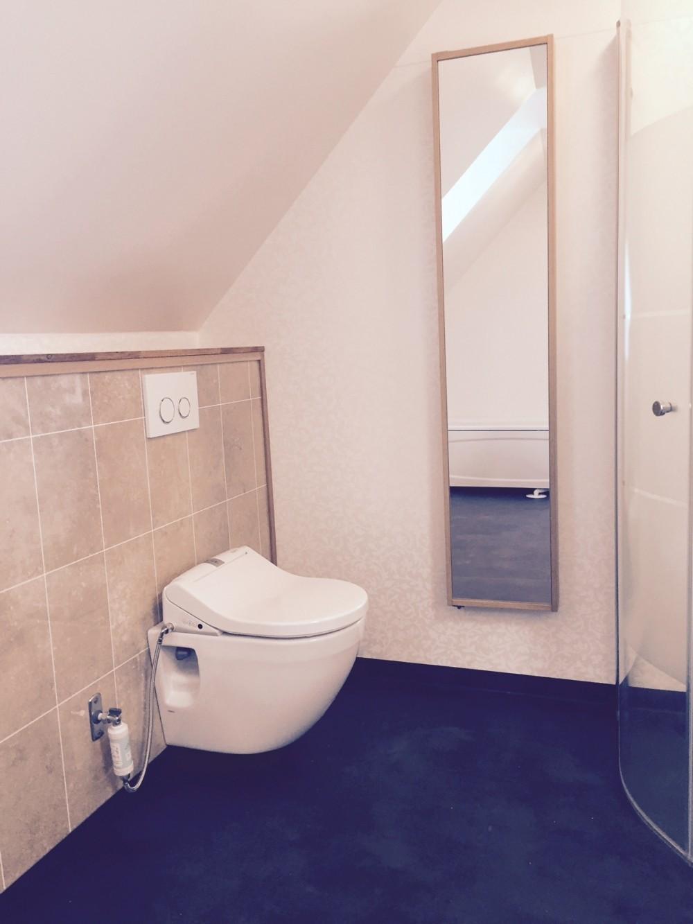 maro di600 dusch wc spulrandlos wc
