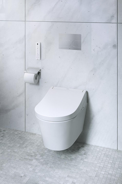 toto washlet rg premist funktion